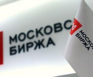Российский рынок акций остановился в шаге от рекорда