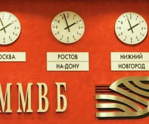 Российский фондовый рынок рухнул под давлением