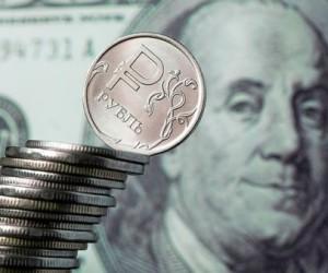 Рост рубля в ближайшее время продолжится эксперт
